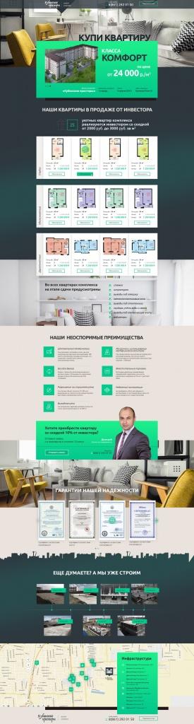 Kuban_2_.jpg